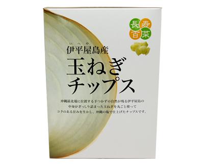 伊平屋島産玉ねぎチップス
