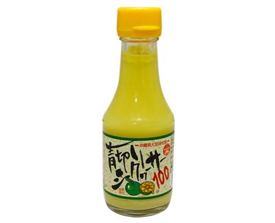 青切りシークヮーサー100(150ml)