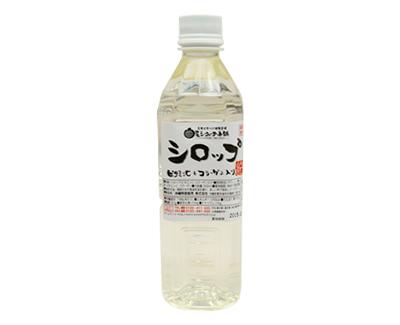 青切りシークヮーサー専用シロップ 500ml