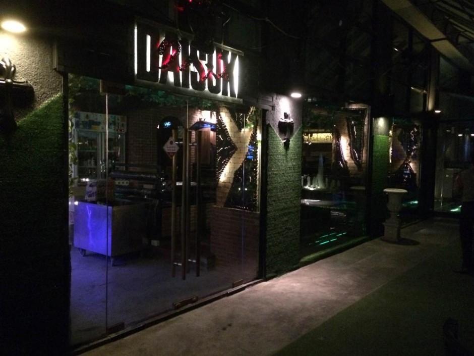 タイのバンコクに焼肉BAR&グリル「DAISUKI」オープン:イメージ