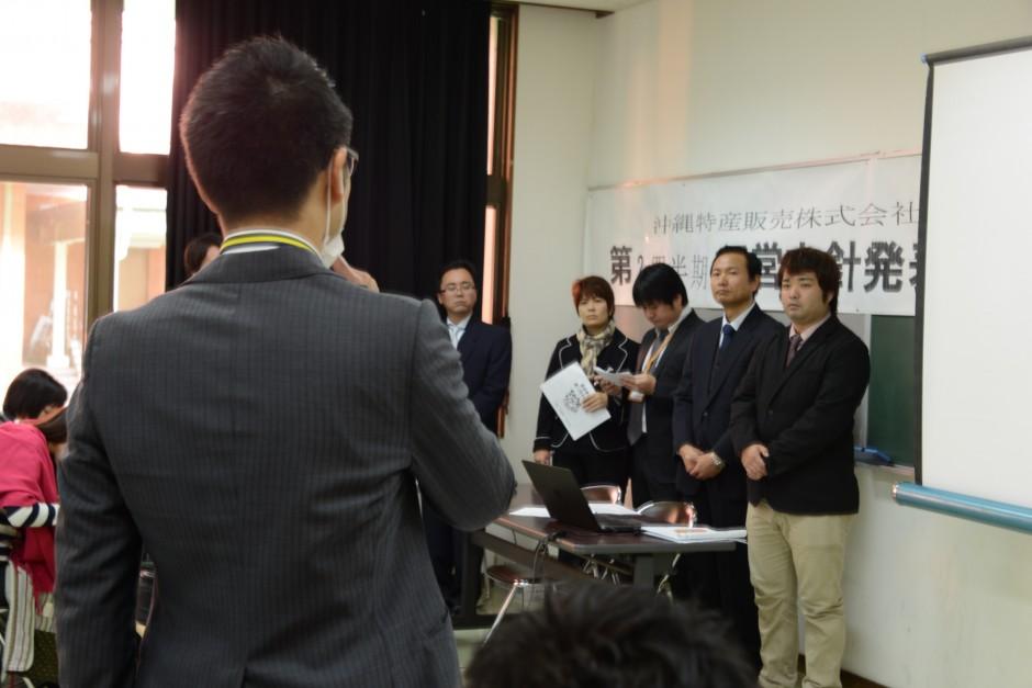 1月24日(土)に『第14期 第2四半期総会』を開催いたしました:イメージ