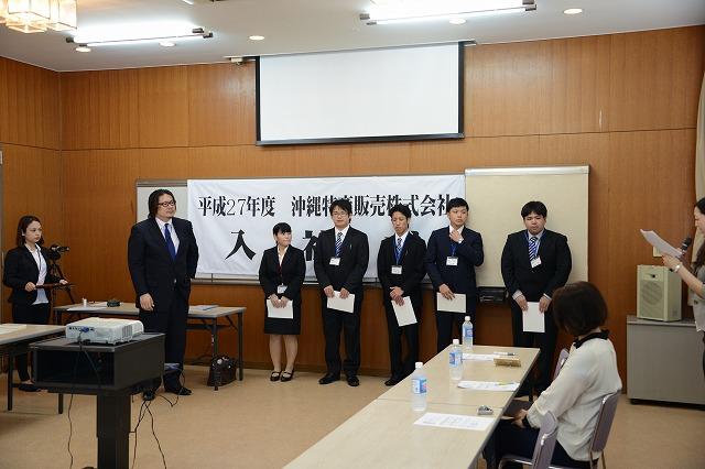 4月2日(木)入社式を開催しました:イメージ