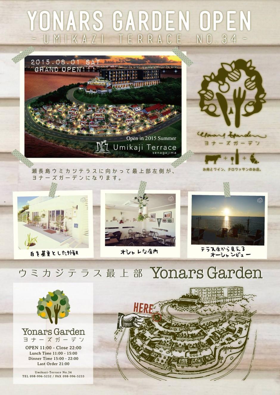 瀬長島にて新規オープン♪:イメージ